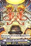 カードファイトヴァンガードV 第1弾 「結成!チームQ4」/V-BT01/030 オラクルガーディアン ジェミニ R