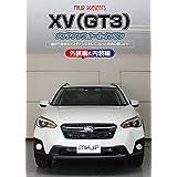 XV(GT3) メンテナンスオールインワンDVD 内装&外装セット