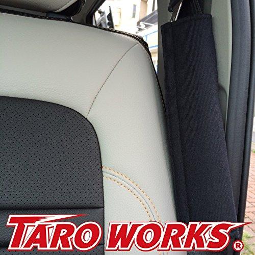 [TARO WORKS] 低反発 シートベルトショルダーパッド 【2本セット】 チャイルドシートベルトカバー 長時間ドライブ 車内泊 車中泊 旅行 ブラック