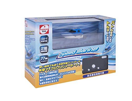 京商EGG マイクロプレジャーボート スピードマリン(Speed Marine) ブルー 赤外線 屋内専用