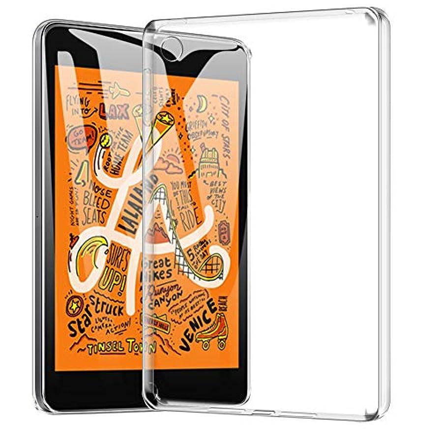 さようなら賢い呪われたSHINEZONE iPad mini 5 2019 ケース iPad mini5 ソフトカバー 透明 TPU 耐衝撃 落下防止 防指紋 全面保護カバー(iPad mini 5ケース クリア)