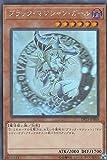 遊戯王 DP23-JP000 ブラック・マジシャン・ガール (日本語版 ホログラフィックレア) デュエリストパック -レジェンドデュエリスト編6-