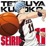 TVアニメ『黒子のバスケ』キャラクターソング SOLO SERIES Vol.1 黒子テツヤ