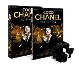ココ・シャネル [DVD] 画像