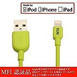 [Apple MFI認証]Lightning ケーブル ライトニング Apple純正品製造メーカーのケーブルUSBケーブル(0.2m/グリーン)iPhone 6 Plus/6/5,iPad Air,iPad mini等対応