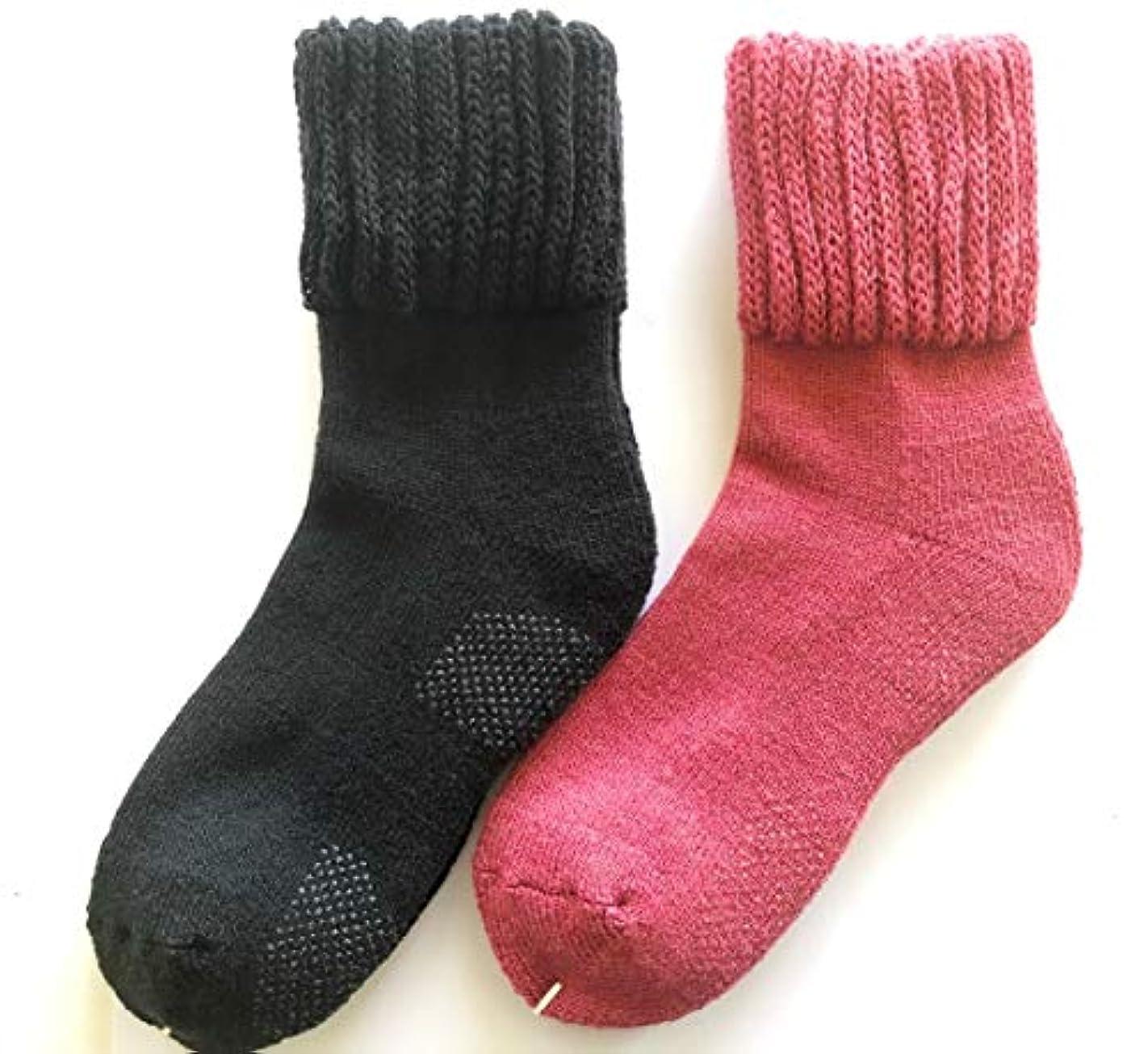 数学的なコート先駆者【在庫処分】この暖かさは半端ない レディース パイル靴下 厚手 ゆったり ゴム 滑り止め 付き 23-25㎝ 冷え 対策 842p 太陽ニット