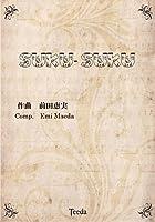 ティーダ出版 吹奏楽譜 SUKU-SUKU (前田恵実)