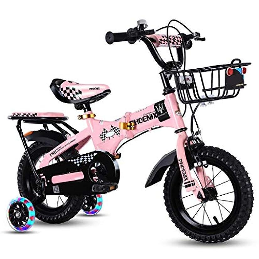 大聖堂司令官縞模様のスポーツアウトドア通勤市ロードバイク自転車旅行男の子と女の子折りたたみ自転車子供自転車3-6-7-8歳女の子自転車男女折りたたみ自転車