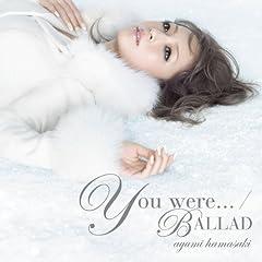 浜崎あゆみ「BALLAD」の歌詞を収録したCDジャケット画像