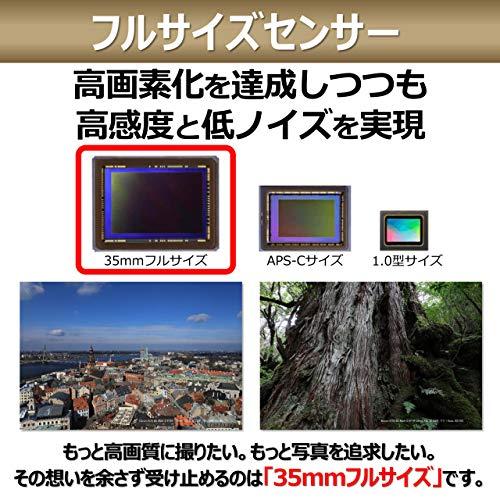 cf6bdcffba Canon EOS 6D MARK2 EF24-70 F4L IS US : Amazon・楽天・ヤフー等の通販 ...