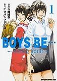BOYS BE… ~young adult~ 1 (ドラゴンコミックスエイジ た 6-1-1)