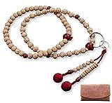 京仏壇はやし 数珠 浄土宗 星月菩提樹 瑪瑙 ( めのう ) 入り ( 女性用 ) 正式 本式 【 数珠袋セット 】 SW-003 京都 念珠