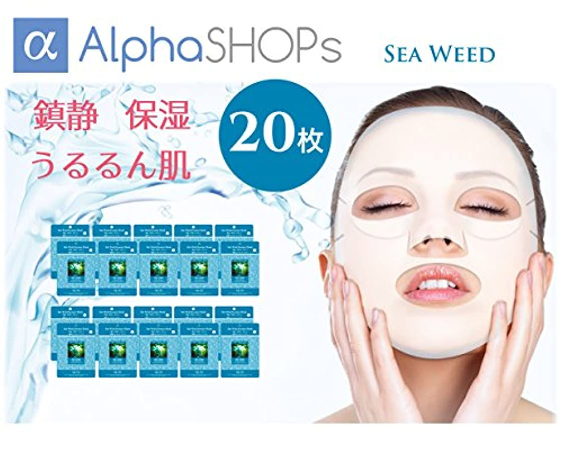 軽食画面オアシスフェイスパック フェイスマスクパック 海藻 ランキング 上位 韓国コスメ 20枚セット