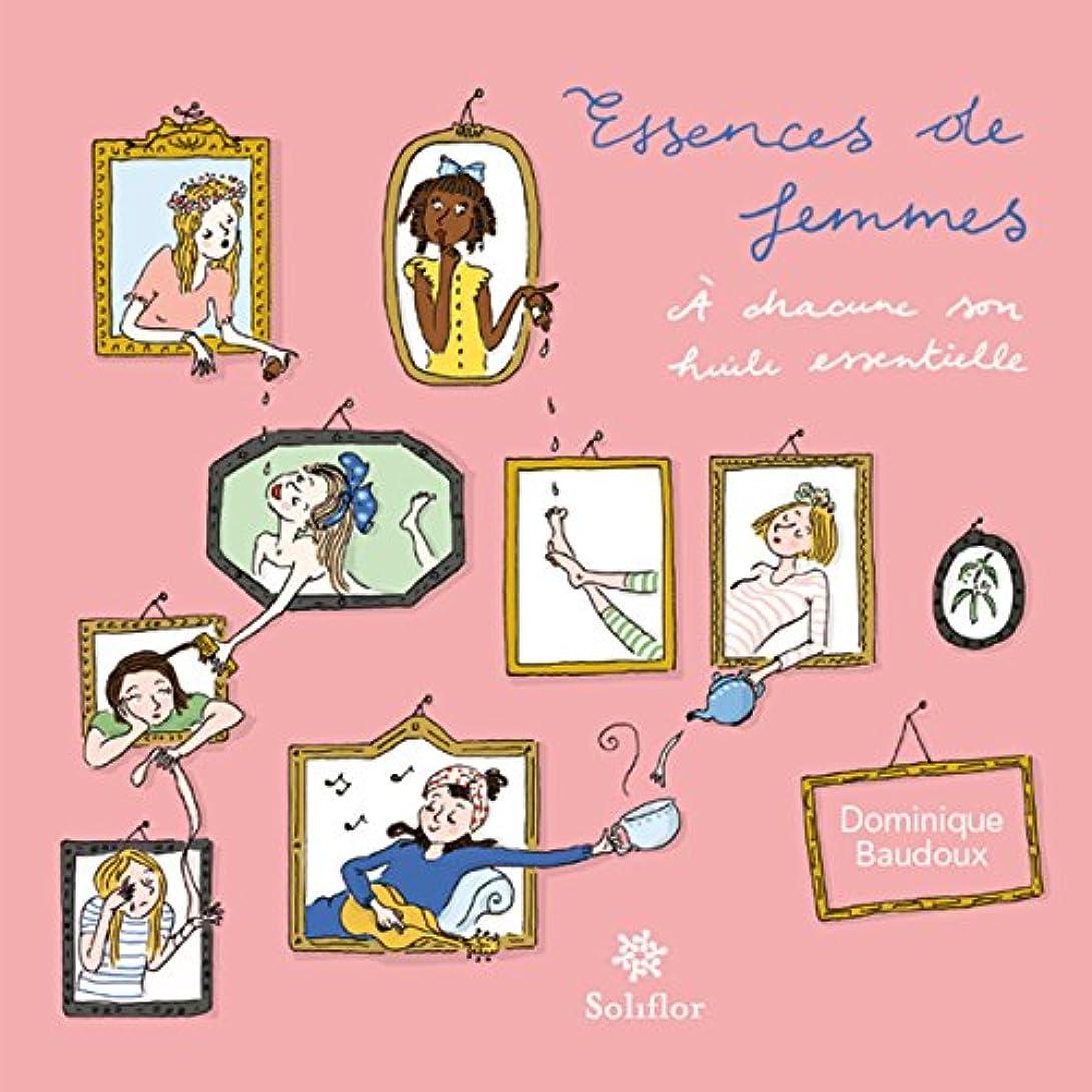 陰気徒歩で肘Essences de femmes: A chacune son huile essentielle (French Edition)