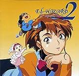 Amazon.co.jp神秘の世界エルハザード 2 音楽篇 ~菜々美のスペシャル・ブライダルフェア