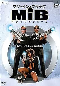 マゾ・イン・ブラック / インランナショナル [DVD]