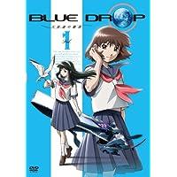 BLUE DROP ~天使達の戯曲