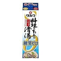 タカラ 料理のための清酒 糖質ゼロ 1800mlパック
