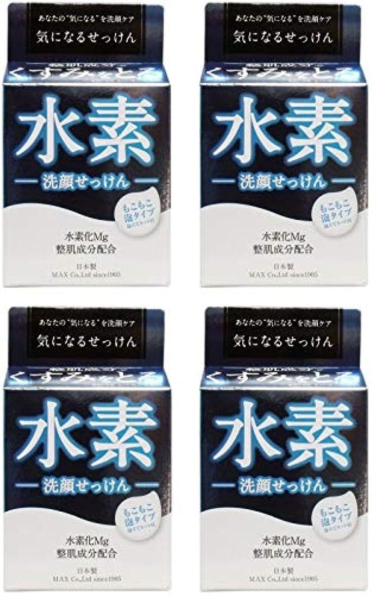 不完全なタイトル割る【まとめ買い】気になる洗顔石鹸 水素 80g【×4個】