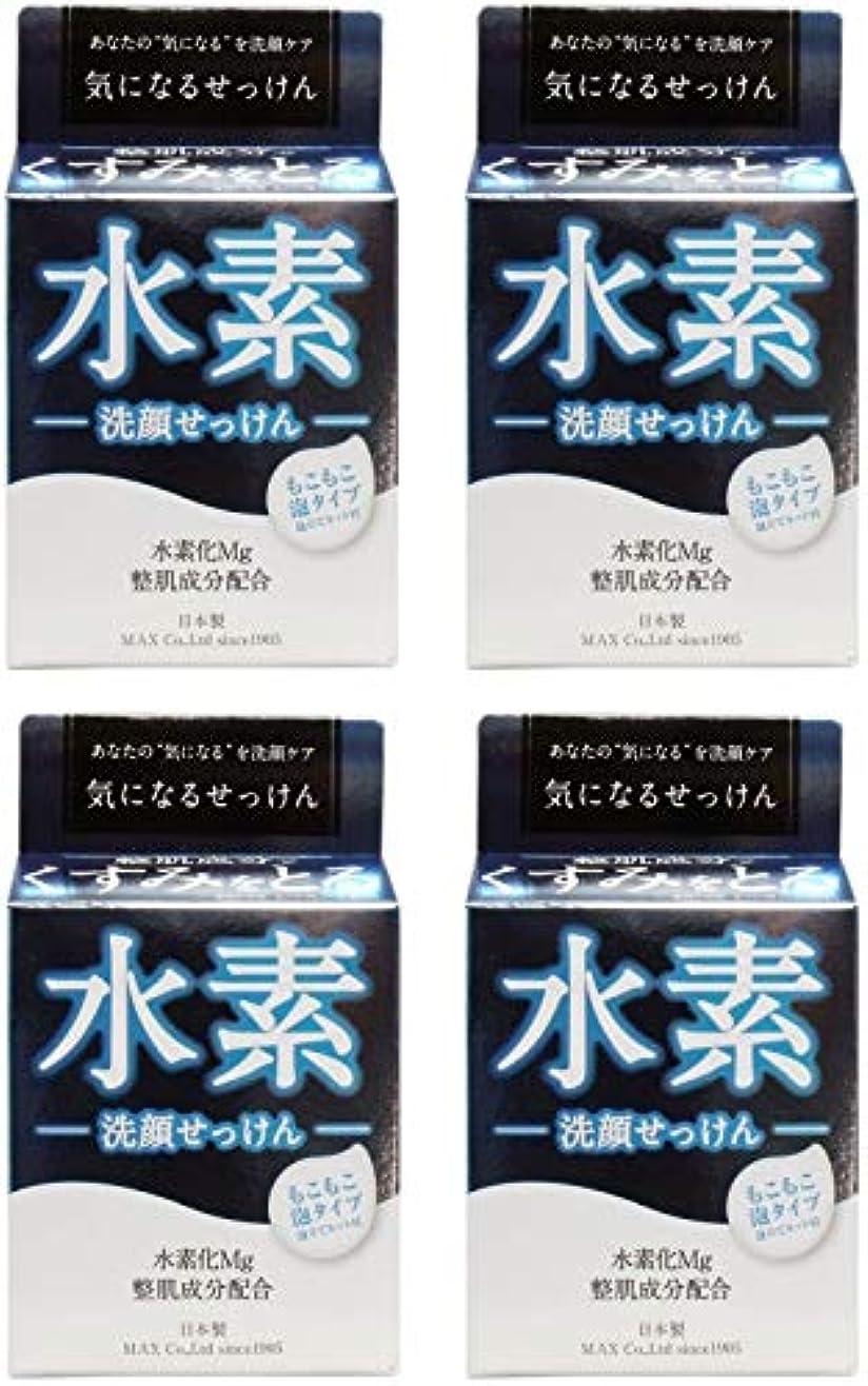 いとこ近所のルール【まとめ買い】気になる洗顔石鹸 水素 80g【×4個】