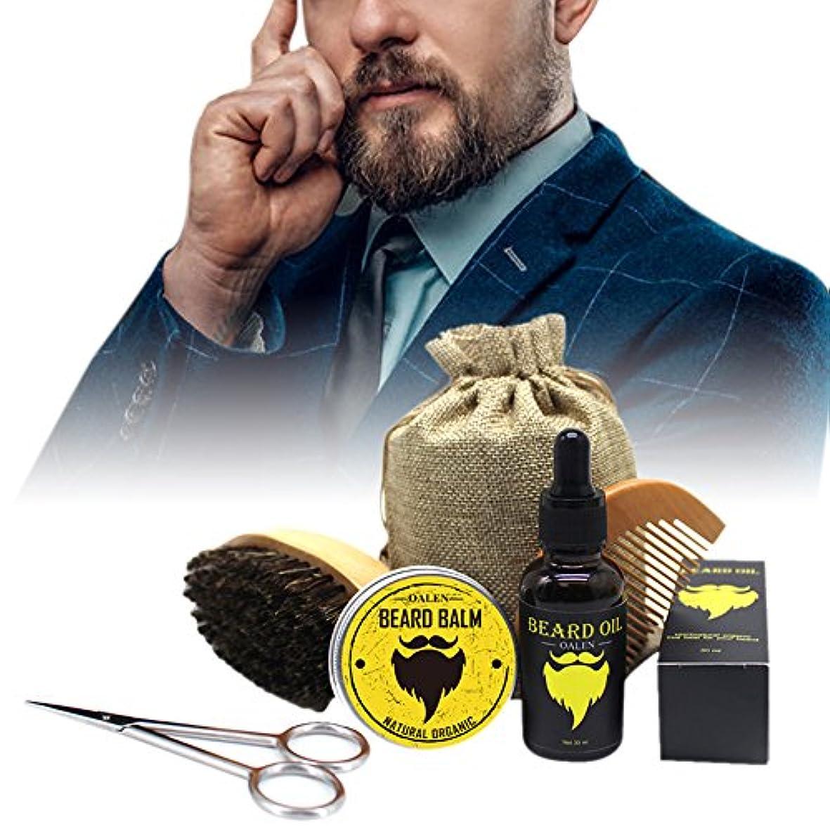 Ruier-tong ビアードセット ビアードオイル ひげブラシ ビアードコーム 櫛 髭手入れハサミ ひげクリーム メンズ 必需品 髭手入れセット 収納袋付き 収納 携帯便利 ひげケア 5件セット