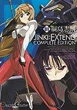 JINKI:EXTEND コンプリート・エディション(1) (電撃コミックスEX)
