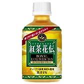 コカ・コーラ 紅茶花伝 ロイヤルレモネードティー 280ml×24本