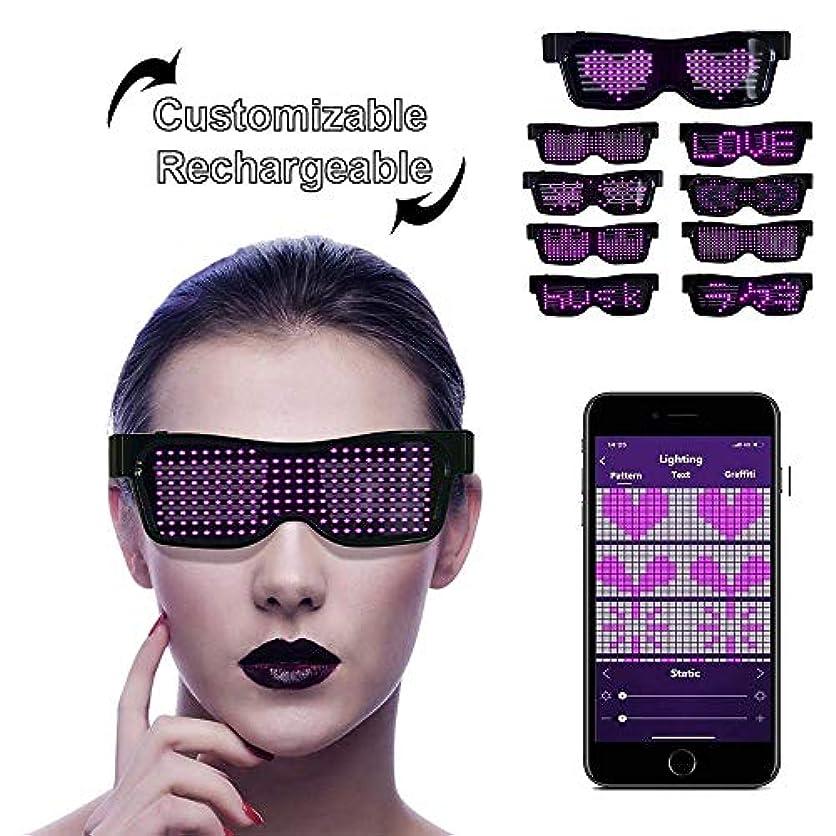 蓄積する振り返る酸素LEDサングラス, LEDメガネ ブルートゥースLEDパーティーメガネカスタマイズ可能なLEDメガネUSB充電式9モードワイヤレス点滅LEDディスプレイ、フェスティバル用グロー眼鏡レイヴパーティー