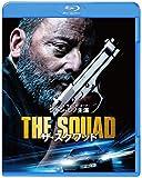 【初回仕様】ザ・スクワッド ブルーレイ&DVDセット[Blu-ray/ブルーレイ]