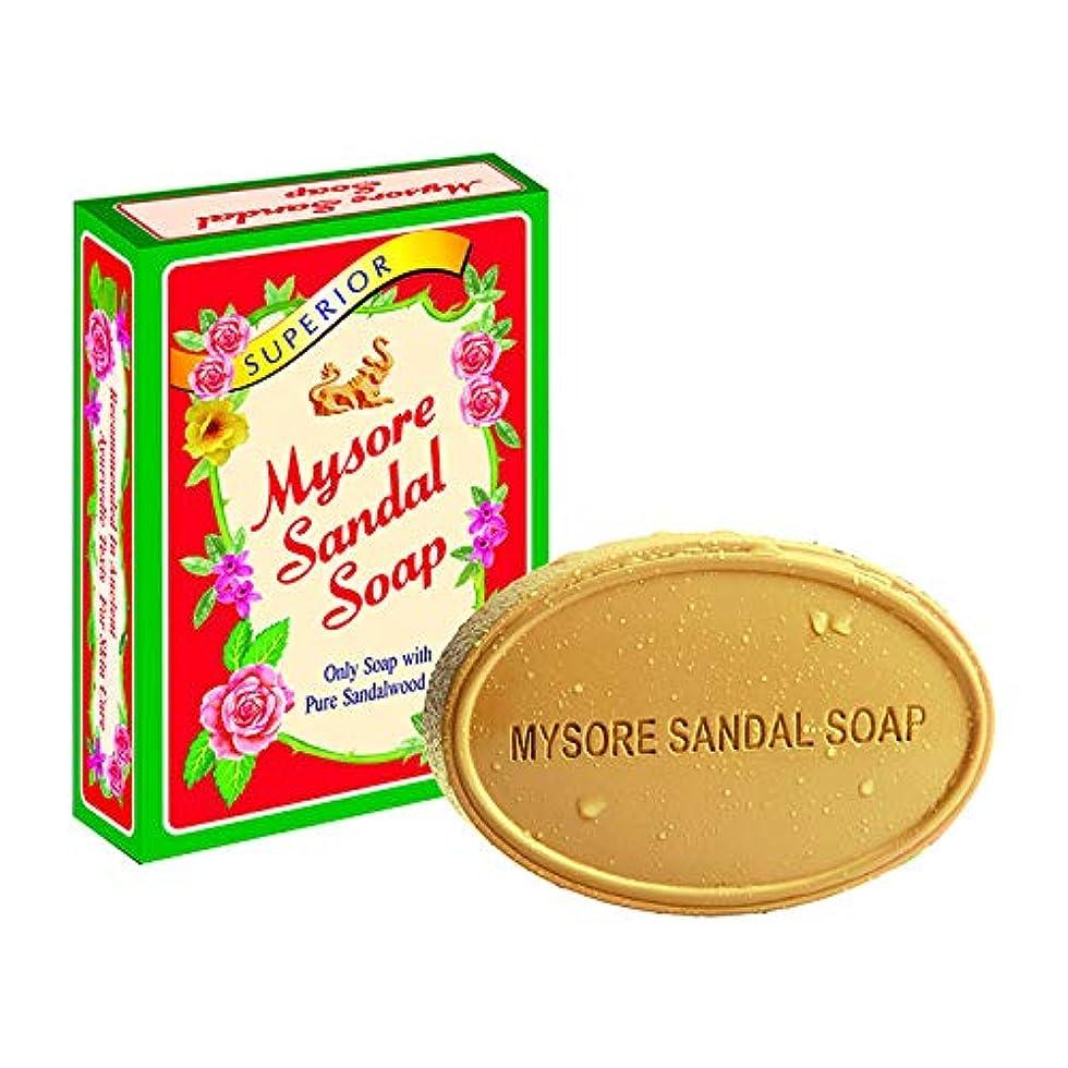 伝染性部族クレジットMysore Sandal Soap 75 gm