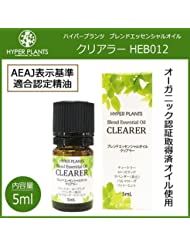 毎日の生活にアロマの香りを HYPER PLANTS ハイパープランツ ブレンドエッセンシャルオイル クリアラー 5ml HEB012