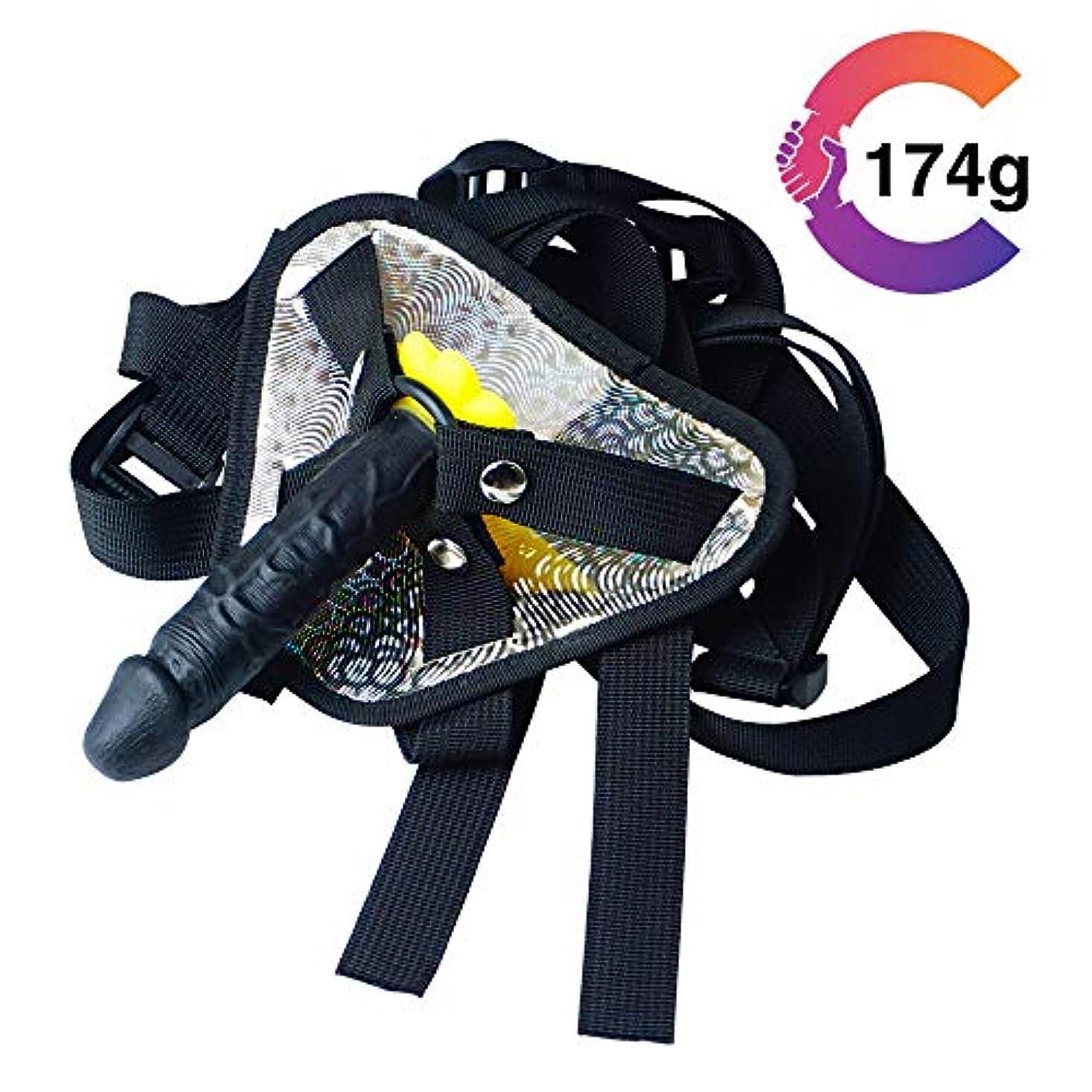 好意的満たす将来のKGJJHYBGTOY カップルST-020F CD1G03-F551のためのD-I-L-D-Oを15cmのストラップ RELAX MASSAGE BODY