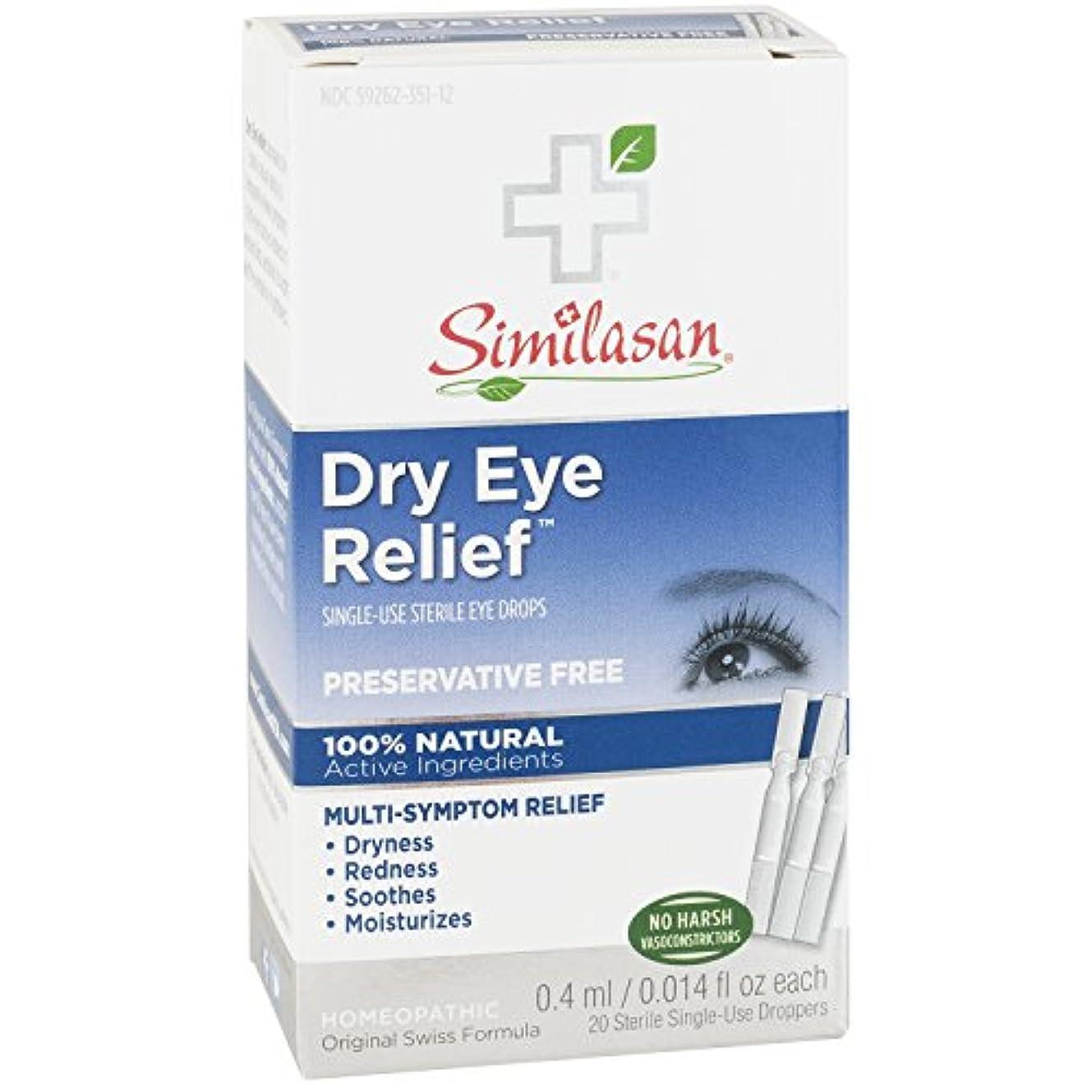 非武装化コーナー包帯Similasan Preservative-Free Dry Eye Relief Eye Drops, .014-Ounce Single-Use Droppers in 20-Count Boxes by Similasan
