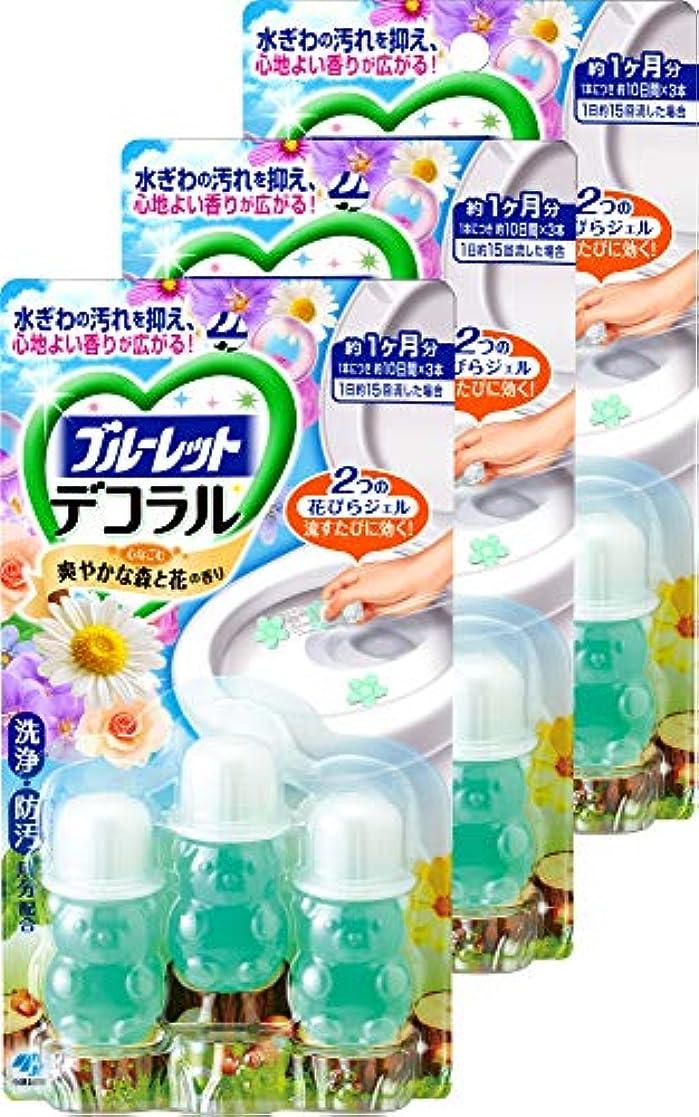 遺伝子ブレース機密【まとめ買い】ブルーレットデコラル トイレ便器の内側 香りと汚れ着付防止の花びらジェル 爽やかな森と花の香り 約30日分×3個