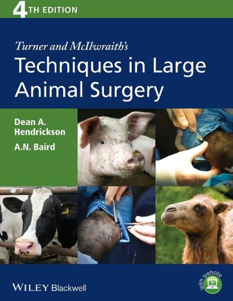 気づく変形するベッドを作るTurner and McIlwraith's Techniques in Large Animal Surgery