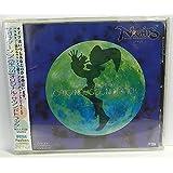 NiGHTS セガサターン「ナイツ」オリジナルサウンドトラック
