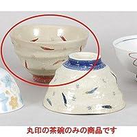 夫婦茶碗 唐辛子 赤飯碗 [12 x 7cm] 軽量 料亭 旅館 和食器 飲食店 業務用