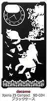 sslink SO-02H Xperia Z5 Compact エクスぺリア ブラック ハードケース Alice in wonderland アリス 猫 トランプ アイフォン カバー ジャケット スマートフォン スマホケース docomo