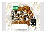 国産小麦の絹ふわシフォン くるみメープル[到着日+1日 賞味・消費期限保証]