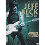 LIVE IN JAPAN - JEFF BECK [DVD] [Import]