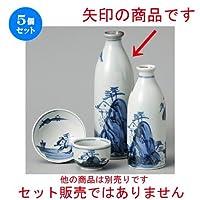 5個セット 古染山水徳利(2合) [ 240cc ]【 酒器 】 【 居酒屋 割烹 和食器 飲食店 業務用 】