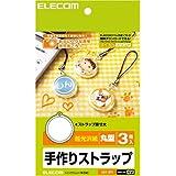 ELECOM ストラップ 作成キット 丸型 3個入り EDT-ST1