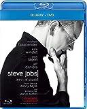 スティーブ・ジョブズ ブルーレイ&DVDセット [Blu-ray]
