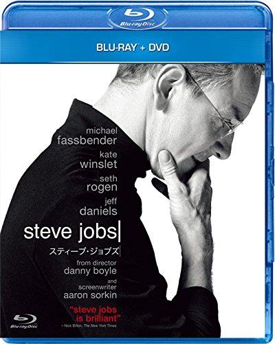 スティーブ・ジョブズ ブルーレイ&DVDセット [Blu-ray]の詳細を見る