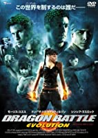 DRAGON BATTLE EVOLUTION [DVD]