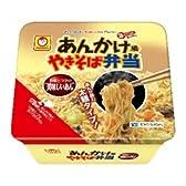 東洋水産 マルちゃん あんかけ風やきそば弁当127g×12食 北海道限定バージョン