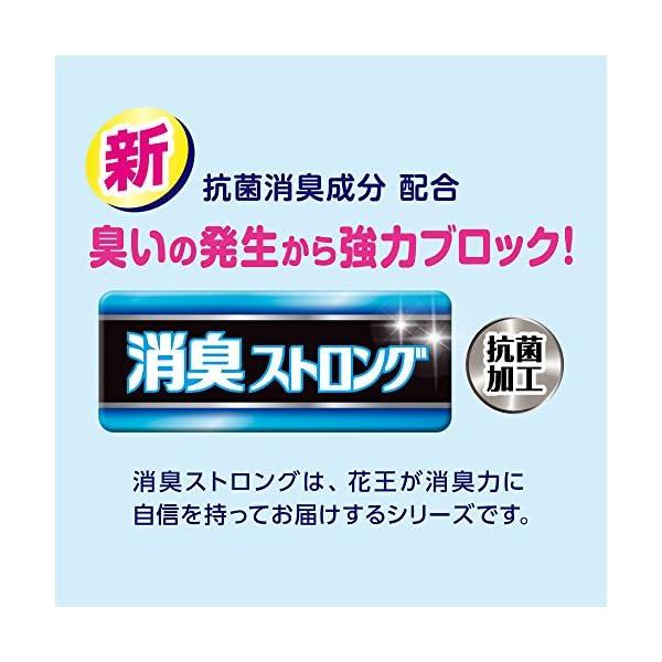 【ケース販売】【無地箱でお届け】リリーフ パン...の紹介画像5
