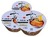 【3個セット】蔦 Japanese Soba Noodles ジャパニーズ ソバ ヌードルつた 1食132g×3食 (黒トリュフ香る別添えオイル付き)