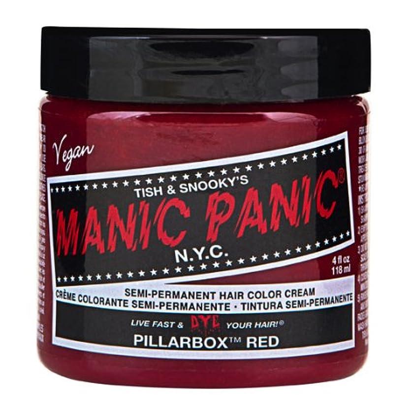役に立つ粒散文マニックパニック MANIC PANIC ヘアカラー 118mlピラーボックスレッド ヘアーカラー