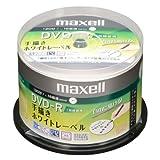 日立マクセル 録画用DVD-R 標準120分 1-16倍速 CPRM対応 手描きホワイトレーベル 50枚スピンドル DRD120CHW50SP